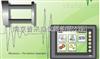 9200果汁浓度分析仪