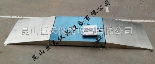 太倉市量程5噸電子地磅秤/防水防油電子地磅量程5噸促銷價