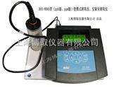 測0-100ug/L溶氧儀|上海便攜式PPB溶解氧測定儀