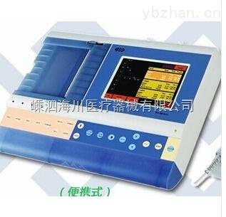 英国BTL-08 肺功能测量仪(便捷式)
