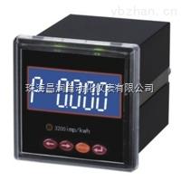 PMAC600A-W单相交流电能智能数显表