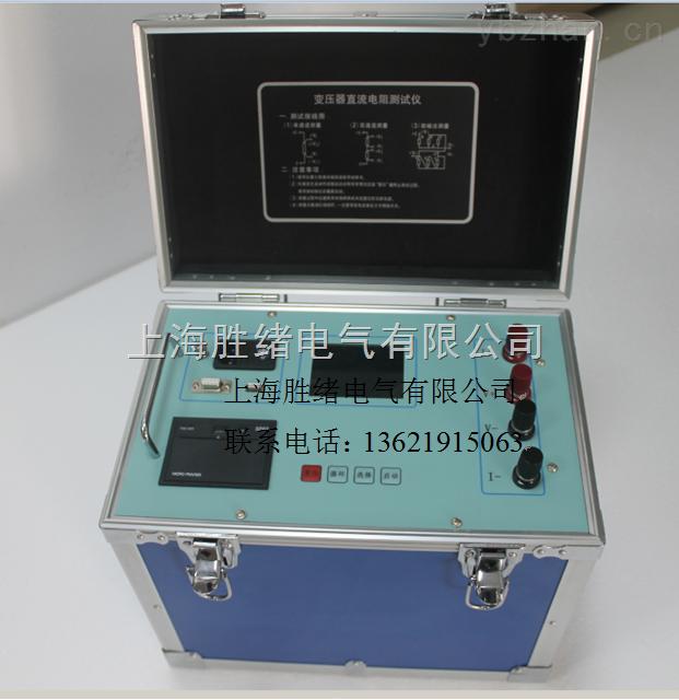 三通道变压器直流电阻测试仪ZGY