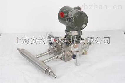 AVZ-300-V锥流量计