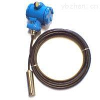 耐高温液位传感器  高温投入式液位传感器