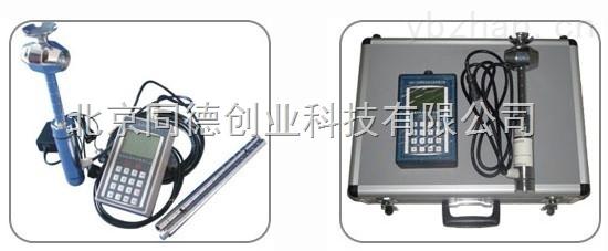 本安型流速測量儀/流速測量儀/流速檢測儀