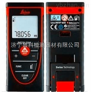 D210-瑞士徕卡手持激光测距仪D210红外测距仪80米