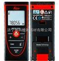 瑞士徕卡手持激光测距仪D210红外测距仪80米