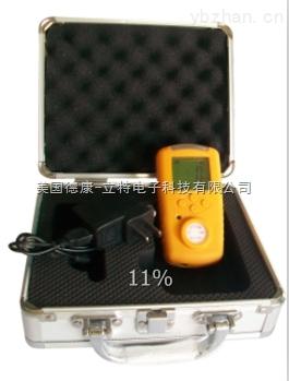 LX801-防爆便攜式單一氣體檢測儀LX801