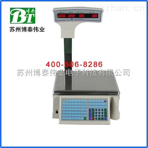 上海大华新款网口条码秤TM-30A超市打印不干胶条码秤