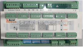 AMC16K数据中心电源能耗多路监控AMC16K