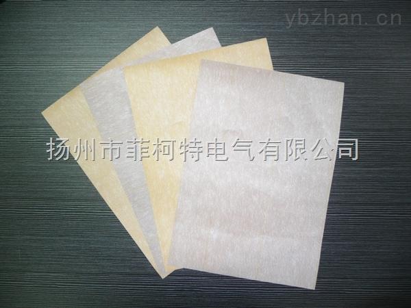NHN绝缘纸,NOMEX绝缘复合纸