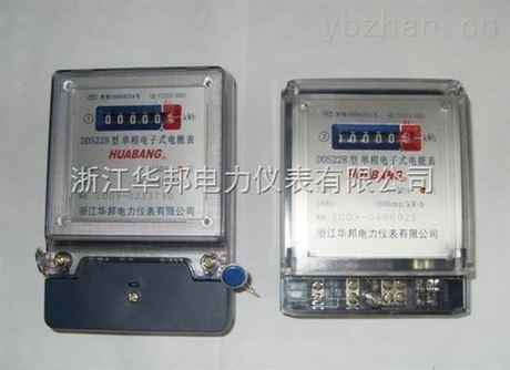 优质单相电度表批发