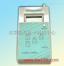 QT102-FC-80-便携式溶解氧测定仪