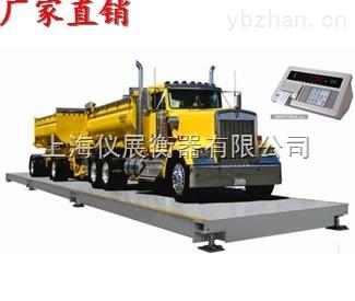 SCS-100t汽車衡價格,100噸地磅秤廠家推薦