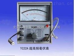 DL19-TC22A-超高頻毫伏表