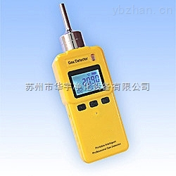 MC-800便攜式臭氧檢測儀