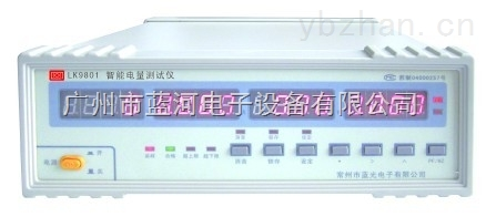 蓝科LK9810单相功率计价格