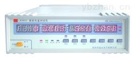 蓝科LK9810单相功率计/单相功率表/智能电量测试仪