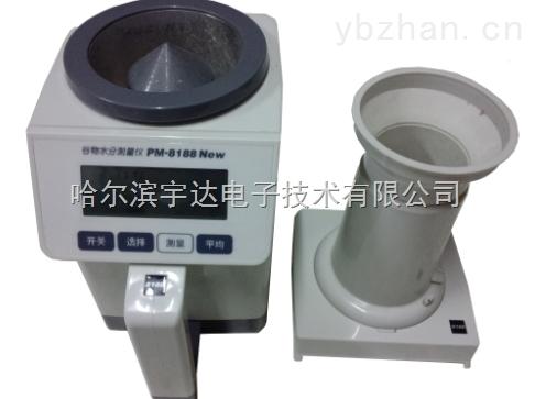 pm-8188糧食水分快速測定儀便攜式糧食水分測定儀谷物測水儀