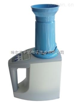 LDS-1G谷物水分测定仪电子粮食水分测量器