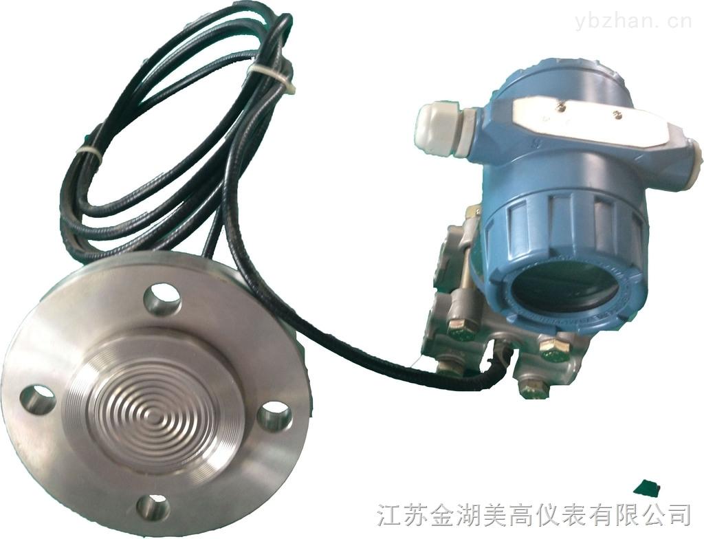 远传差压/压力变送器-3051/1151DP/GP型-江苏美高仪表自动化有限公司