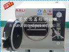 光电照明灯 PCT高压加速寿命老化箱 产品参数指南9-3