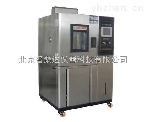 北京高低温箱现货厂家