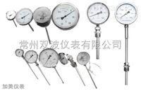 耐震型表盘式温度表生产推销
