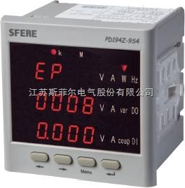 多功能電力儀表廠家