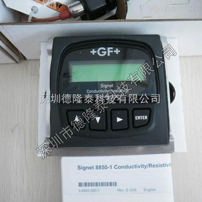 GF+Signet  388501 388501P 388502 388502P电导率/电阻率表