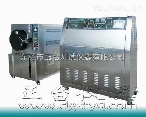 紫外光照老化试验仪/紫外光照老化试验机