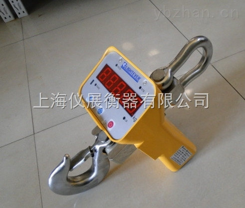 OCS-廣東5噸吊秤價格,5t吊秤多少錢