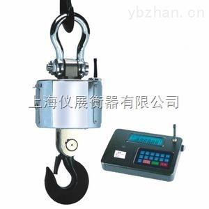 OCS-天津5噸吊秤價格,5t吊秤多少錢