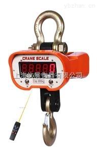 OCS-江西5噸吊秤價格,5t吊秤多少錢