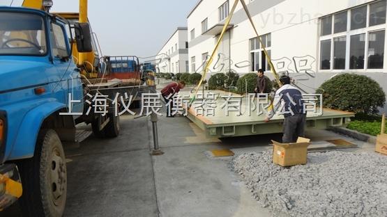 SCS-大型地磅维修200吨电子地上衡多少钱