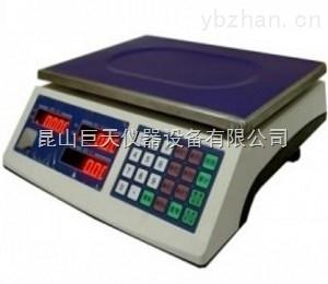 稱重3公斤計價電子秤稱重6公斤計重計價桌秤多少錢