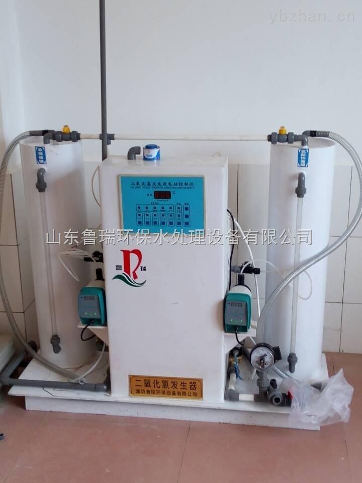 高純二氧化氯發生器