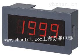 ZF5135数显面板表 交流电流表AC0-5A AC0-10A
