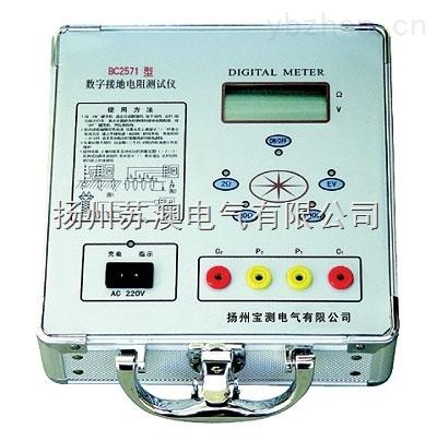 2571-接地电阻测量仪-扬州苏澳电气有限公司