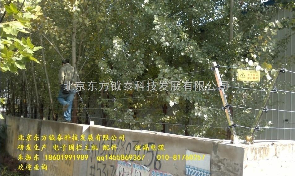 北京电子围栏批发厂家-脉冲围栏-电网防盗-围墙电网