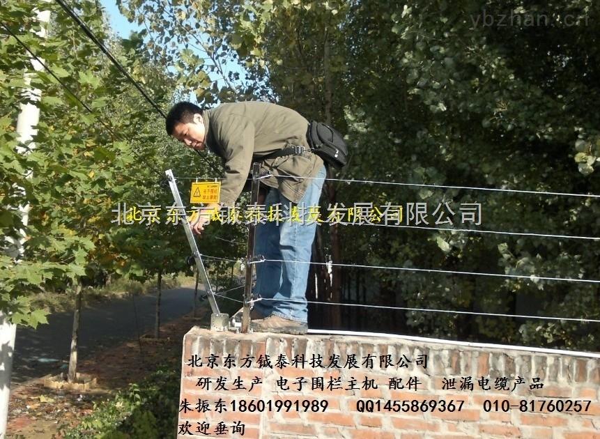 北京电子围栏-批发-跨越-防止-攀爬-攀登-防盗电网