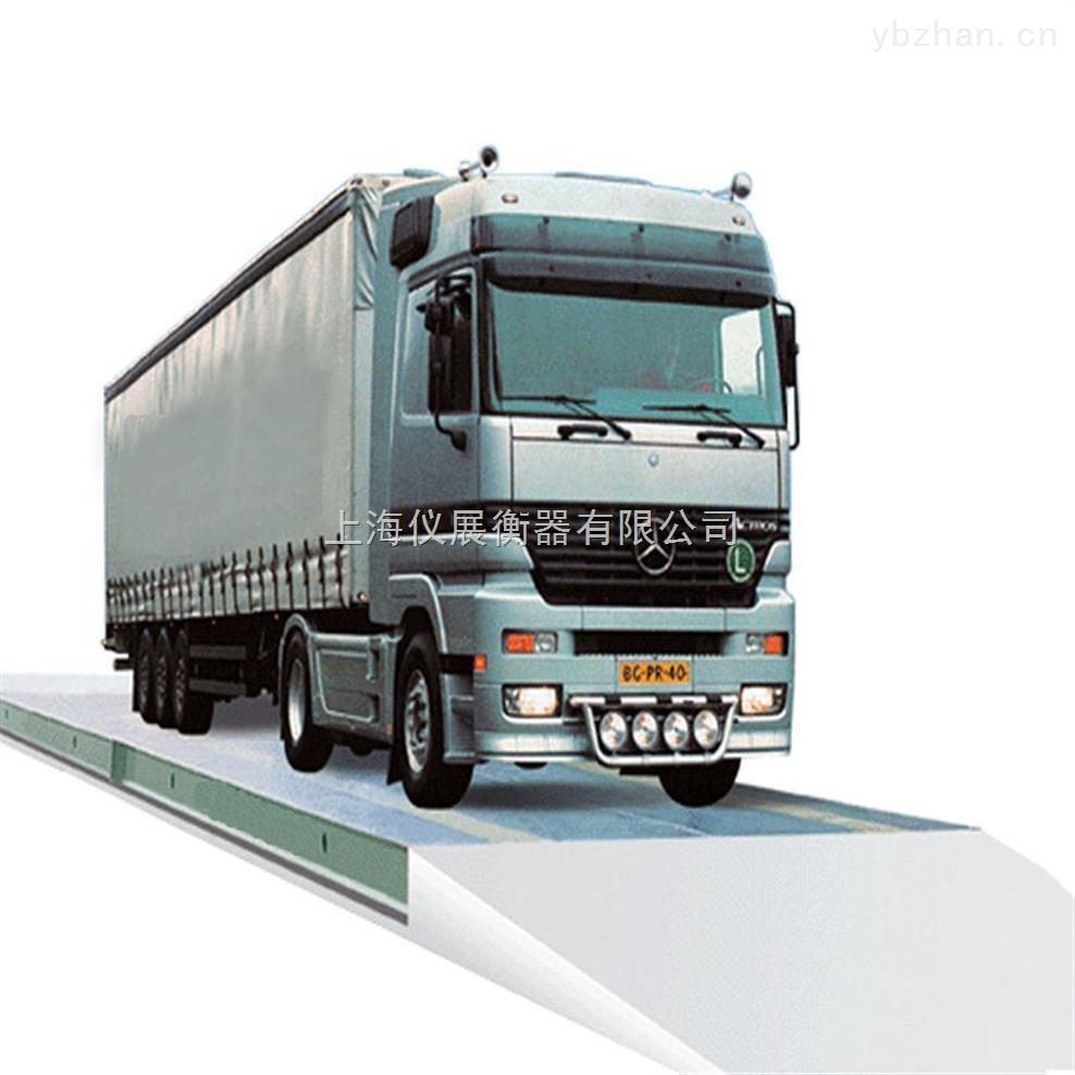 SCS-寧夏50噸地磅,50噸動態/靜態電子地磅