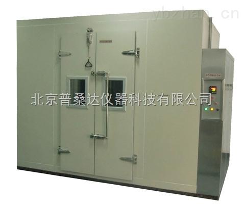 北京高低温试验室