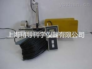 SLC9-2验流计/海流计/水流仪