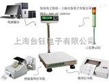帶打印電子秤價格,jps-200公斤臺秤(落地式)價格