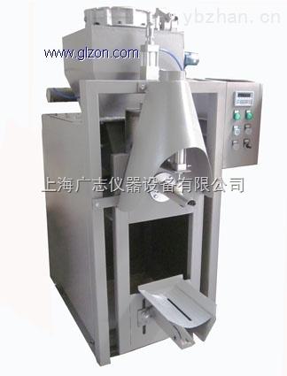 干粉砂浆阀口袋包装机DCS-50A厂家直销