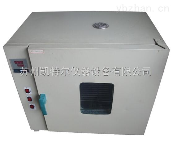K-WL20010-简便耐用优质K-WL20010电热烘箱厂家