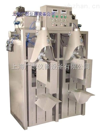 CBM-50AZ2 自动倒袋气吹式包装机厂家直销