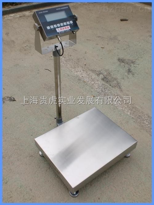 EX-GH-TCS-200Kg防爆电子称,300公斤防爆台称