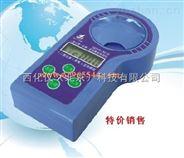 二氧化氯·余氯·亚氯酸盐检测仪 型号:S93/GDYS-301S 库号:M38
